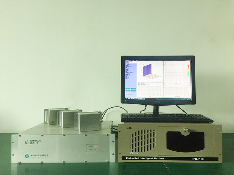 UHF partial on-line monitoring system